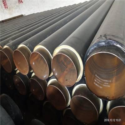 江西省宜春市,钢套钢蒸汽直埋保温钢管厂家销售,预制直埋保温管规格