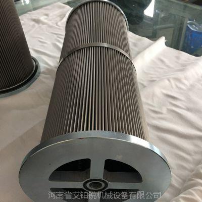 供应电厂稀油站不锈钢滤芯 LY48/25W 汽轮机滤芯