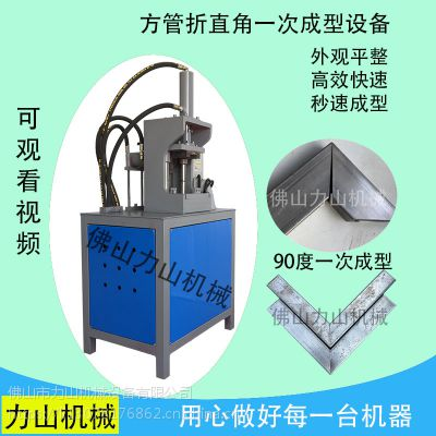 供应方管切45度角机器 自动剪角设备 力山液压切角机