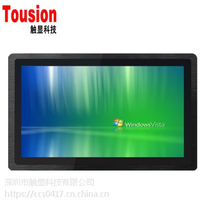 21.5工业智能触摸显示器