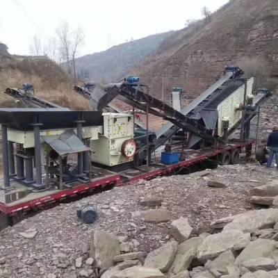 新密拖车式移动破碎机站/流动式破碎石子生产线详情介绍