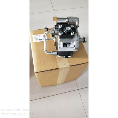 五十铃共轨柴油泵总294050-0103 进口品质优惠价格