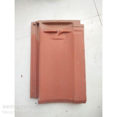 屋面彩瓦价格:[供应]淄博信誉好的U型瓦
