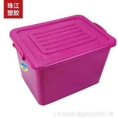 收纳箱塑料特大号衣服整理储物箱衣柜收纳盒棉被带轮有盖