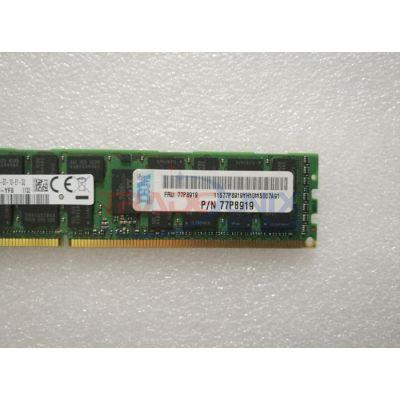IBM服务器配件内存 4526 4529 77P8784 77P8919 价格