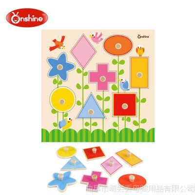 早教玩具状板 拼图拼板形状配对积木益智玩具木制拼图认知拼板