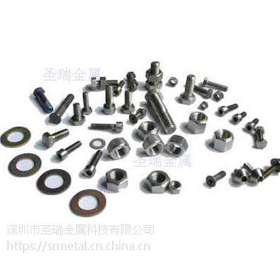 钛和钛合金板材零件 钛合金标准件 钛合金材料 钛螺丝供应