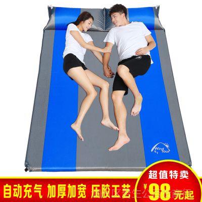 户外床垫充气垫防潮垫双人充气自动便携加厚气垫床帐篷睡垫野餐垫