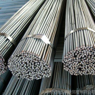 供应42CrMo 35CrMo圆钢 各种规格35CrMo圆钢 现货出售 规格齐全