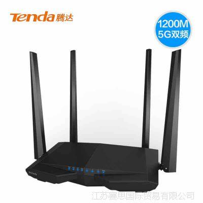 腾达1200M双频无线路由器千兆wifi家用高速智能光纤5G穿墙王AC6