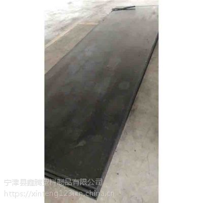 超厚含硼聚乙烯板厂家定做