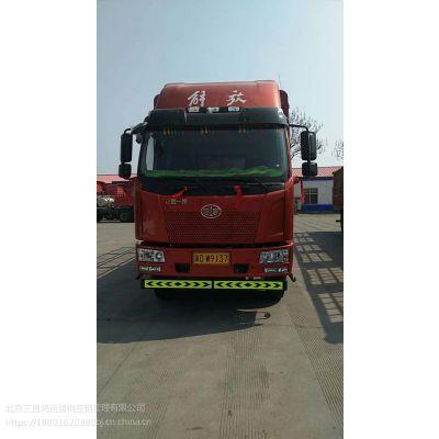 北京到南山区空车配货服务部