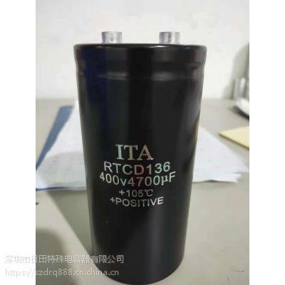 500V3900UF电容-铝电解电容-螺栓电解电容-高压储能电容器-ITA日田电容器