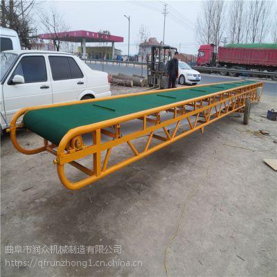 矿用加厚型提升输送机 定制各类带式输送机 装车卸货皮带机