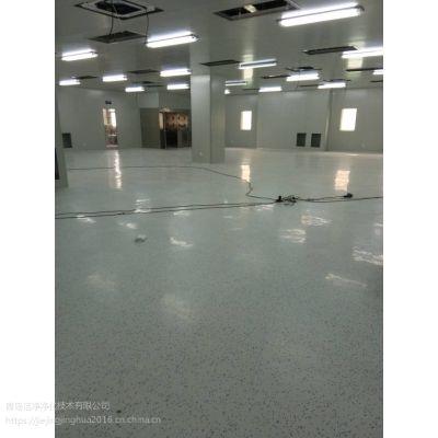 供潍坊千级万级洁净室(无尘室)设计施工
