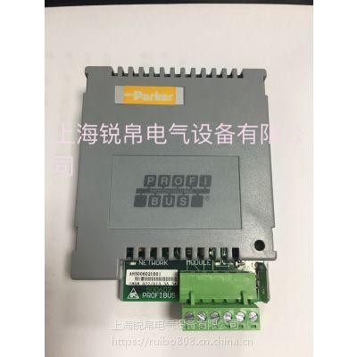 【AH467328U001)590dp通讯板,590C DP通讯板欧陆590直流调器用