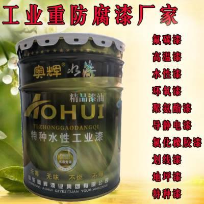 江苏丙烯酸聚氨酯面漆一公斤多少钱