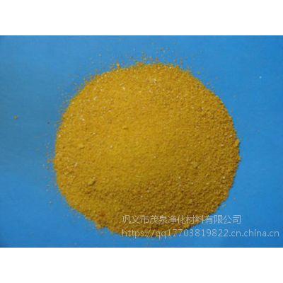 茂泉高含量聚合氯化铝水处理药剂(高含量)