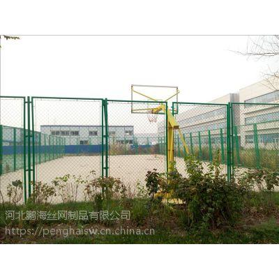 球场护栏网,篮球场隔离网价格是多少