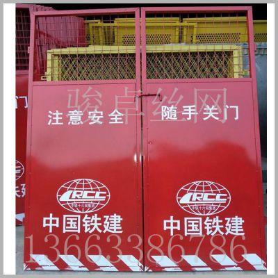 工地人货电梯门 绿色喷塑井道围栏网 加工定做优质围栏