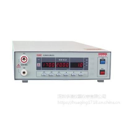 RJ6805安规测试仪-RJ6805交流耐压测试仪