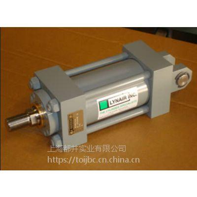 美国原装进口LYNAIR气缸油缸液压缸全系列现货供应