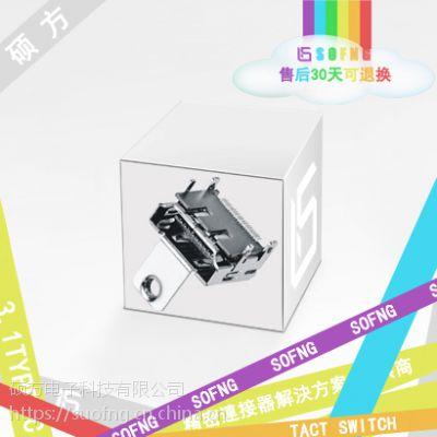 HDMI 19P F SMT 单耳