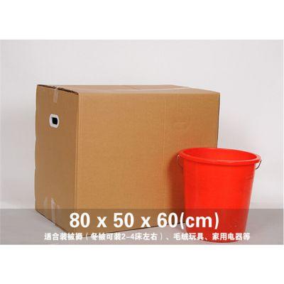 熊出没包装服务周到(图)-纸箱厂-纸箱