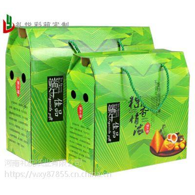 做纸箱厂家/彩箱包装水果鸡蛋特产礼品箱来样加工生产厂家