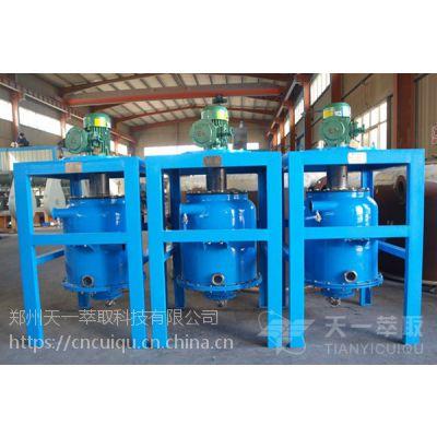 工业用醋酸丁酯与水分离实验萃取设备