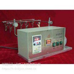 华西科创LM61-RHBX-II 金属摆洗机