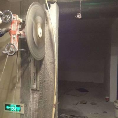 手动/全自动墙壁切割机 旧楼改造墙壁切割机 切墙机安源直销