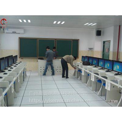 云教室管理软件 教育云电脑终端 免费云桌面系统 云教室解决方案 YL152 禹龙 桌面虚拟化