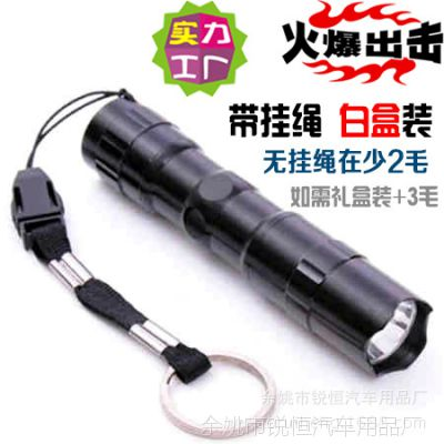 防水LED小电筒(1节5号手电筒)迷你强光小手电 公司礼品LOGO定制