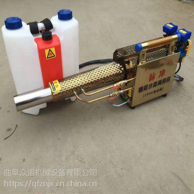 重庆电启动大功率打药机 大棚苗圃灭虫弥雾机 脉冲式汽油烟雾机
