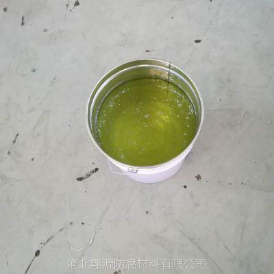 液体防腐双酚A型环氧树脂E-44报价单
