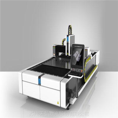 光纤激光切割机江苏价格 6mm碳钢板用多大功率 TH-GPF4020-3000 苏州天弘激光