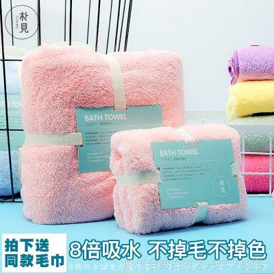 成人浴巾多色珊瑚绒70*140加厚强吸水柔软双面长毛绒大毛巾