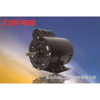 批发 钢板壳电机 单相电动机 YUG7124 250W