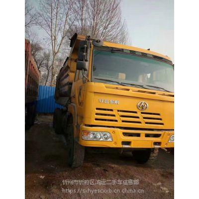 忻州二手红岩后八轮工程自卸车厢式货车18吨急售,车好价优
