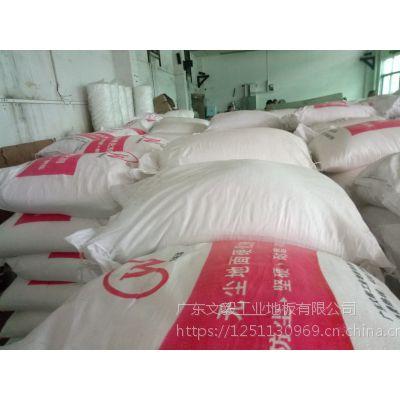 道真县密封固化剂、务川混凝土地面渗透剂—厂家直销硬化剂