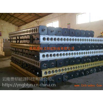 供应贵州兴义工程型太阳能