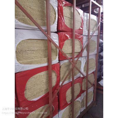 樱花岩棉耐温600度耐火保温材料