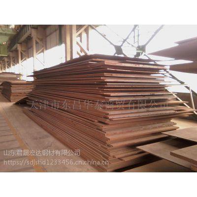 华北安钢产Q345E合金板切割