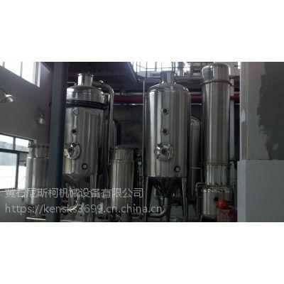 厂家生产双效外循环浓缩器、不锈钢浓缩器;欢迎咨询