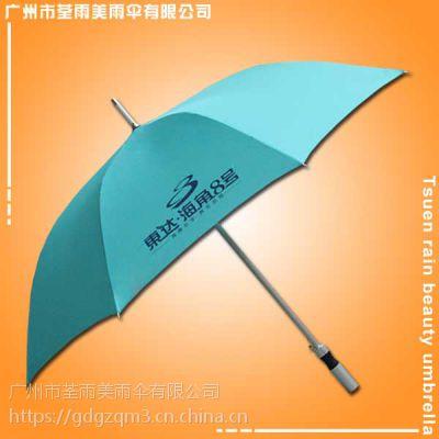 中山雨伞厂生产-东达.海角8号铝合金伞 中山太阳伞厂 中山帐篷厂