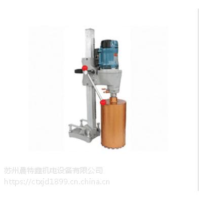 东成金刚钻Z1Z-FF-200 东成金刚石钻孔机