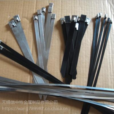 无锡信中特厂家直销不锈钢扎带 304船舶不锈钢扎带