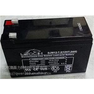 理士蓄电池DJW12-7.2LEOCH电池12V7.2AH 铅酸免维护电池