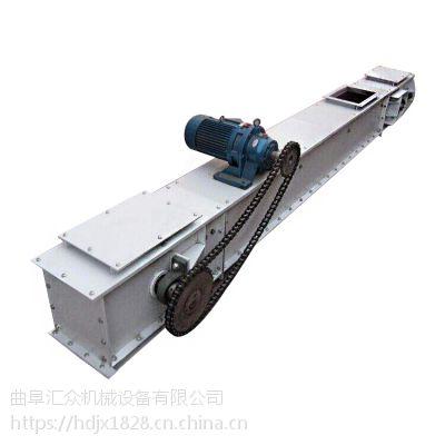 垂直型埋刮板输送机密封 板式给料机